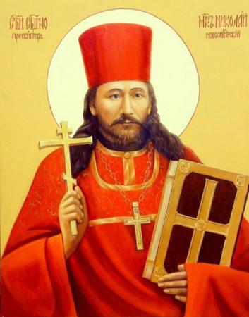 Николай Ермолов, новомученник, священоисповедник, икона, Новосибирские Прествитеры