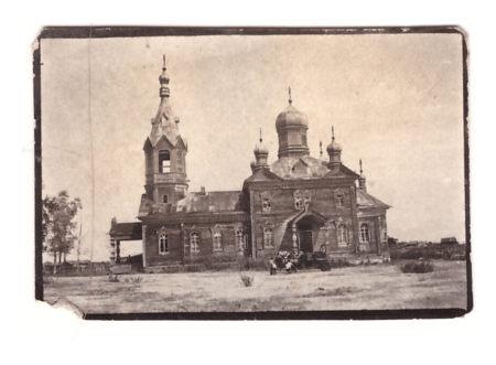 Фото примерно 1935-1938 г.г. Предоставлено А.В. Талашкиным