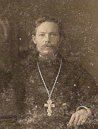 о. Василий Гоглушко, 1915г.