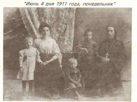 о.Василий с семейством в день отъезда на службу в Сибирь после окончания пастырских курсов в Москве, 1911г.