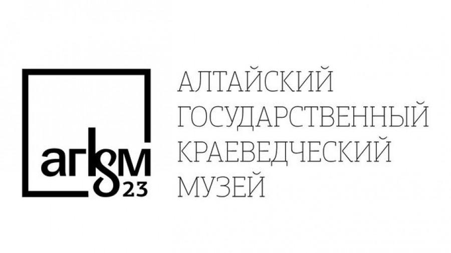 Логотип краеведческого музея Алтайского края.