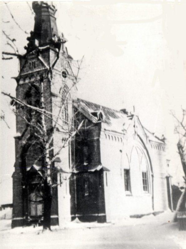 Костел в городе Куйбышев. 1950-е