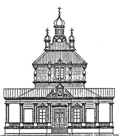 Проект Никольской церкви (село Бугринское).  Из фондов Государственного архива Новосибирской области.