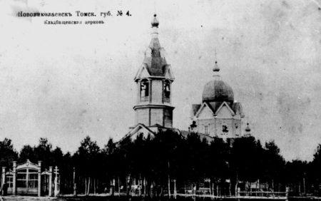 фото 1908 год с сайта https://pastvu.com/p/457272