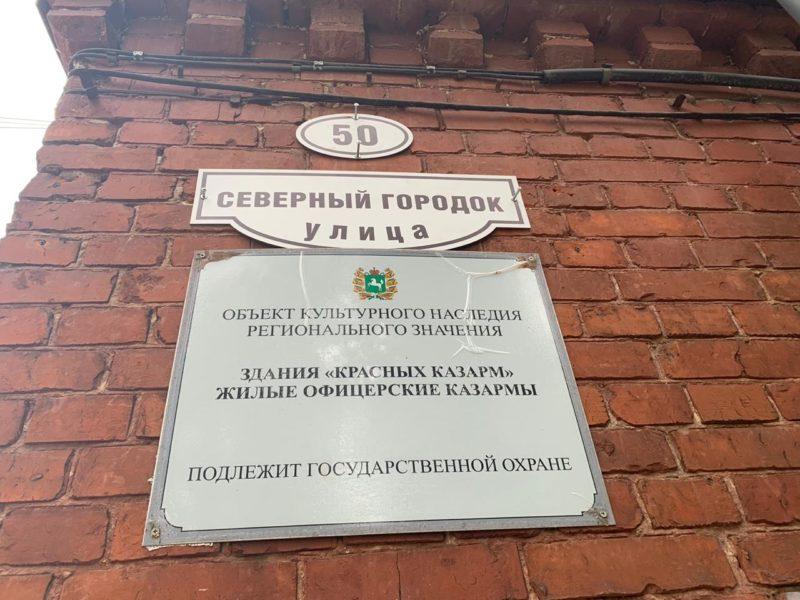 Томск, Военный храм, Православная инициатива, проект, Дмитрий Лапин