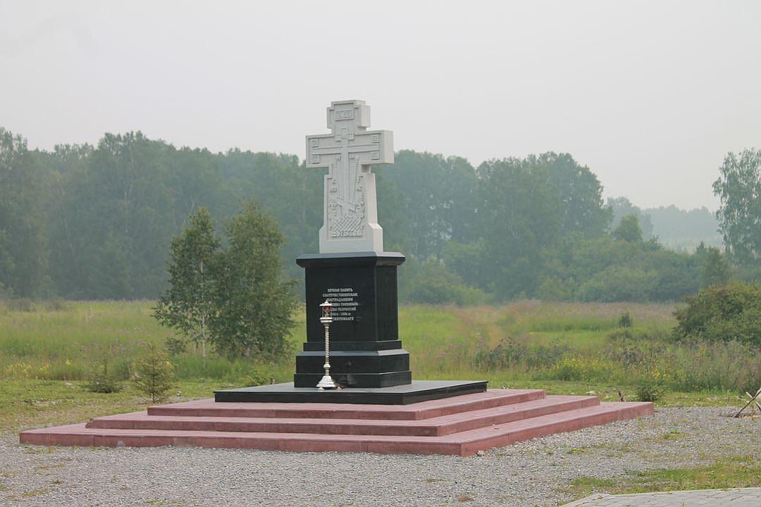 Это - поклонный крест: табличка на нем информирует, что здесь был лагерь для заключенных. Фото: Ульяна ДЖАНКОВА