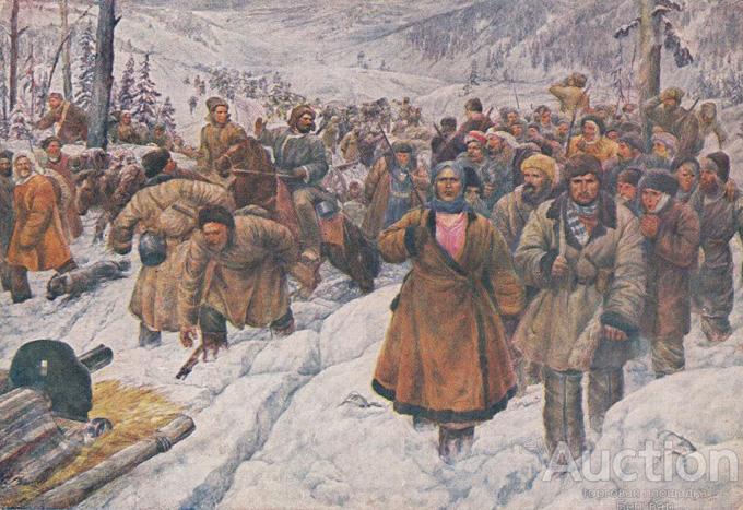 Сибирские партизаны. В. Серов.jpg