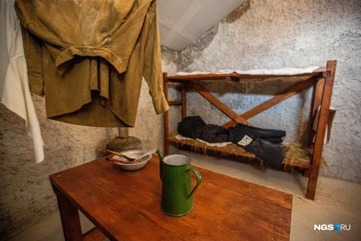 Типичная камера заключённых Искитимского штрафного лагеря