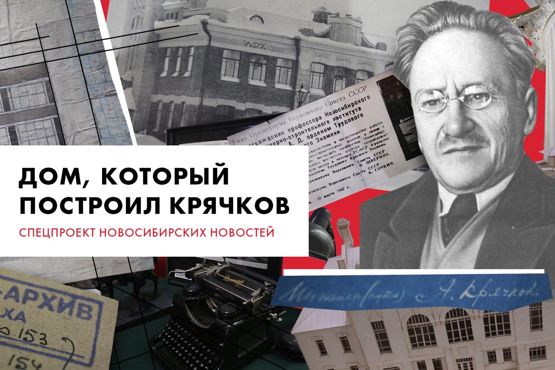 http://rodinoved.ru/wp-content/uploads/2019/11/nsknews_banner.jpg