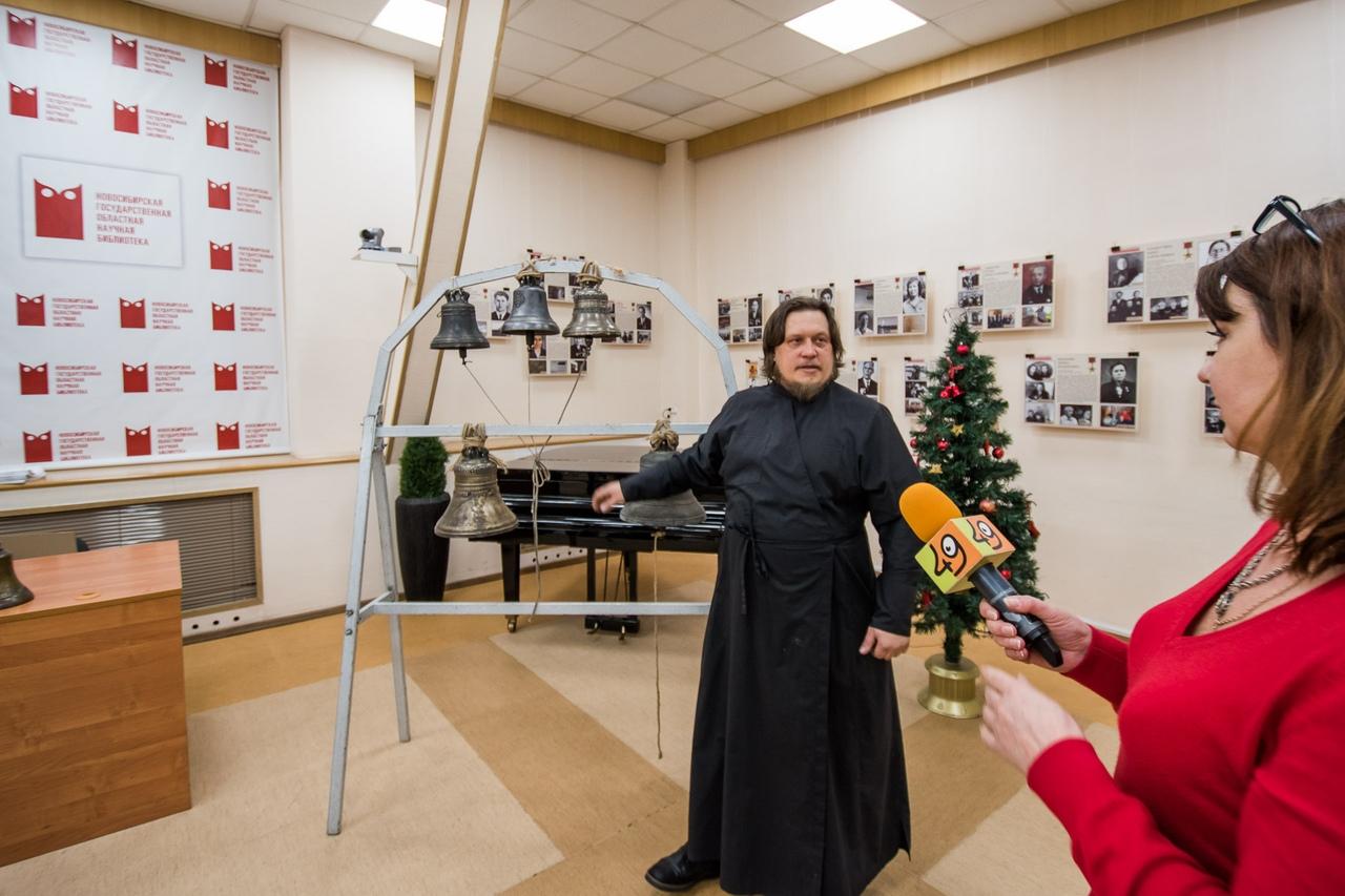В Новосибирской государственной областной научной библиотеке состоялась презентация итогов проекта «Вернем колоколу голос»