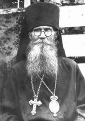 епископ Софроний2