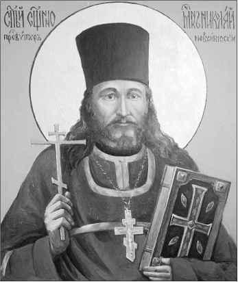 Новосибирский святой. Сергей ЕРМОЛОВ. О моём отце