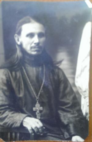 Протоиерей Гавриил Лебедев (1886-1937)