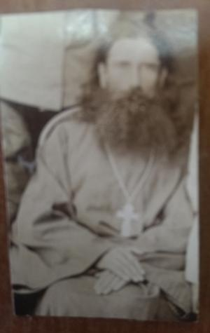 Протоиерей Пётр Бахаревский (1870-1937)