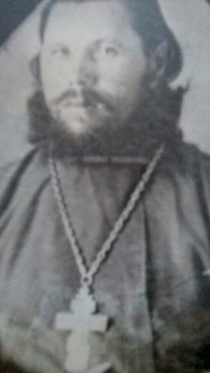 Священник Игнатий Кутьмин (+1937).
