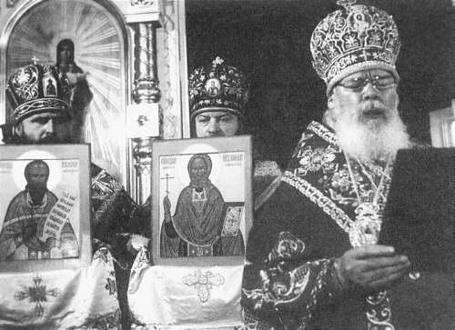 Священномученики Иннокентий и Николай. Опыт документального жизнеописания