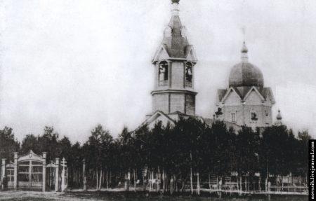Церковь в честь Воскресения Господня Новониколаевска