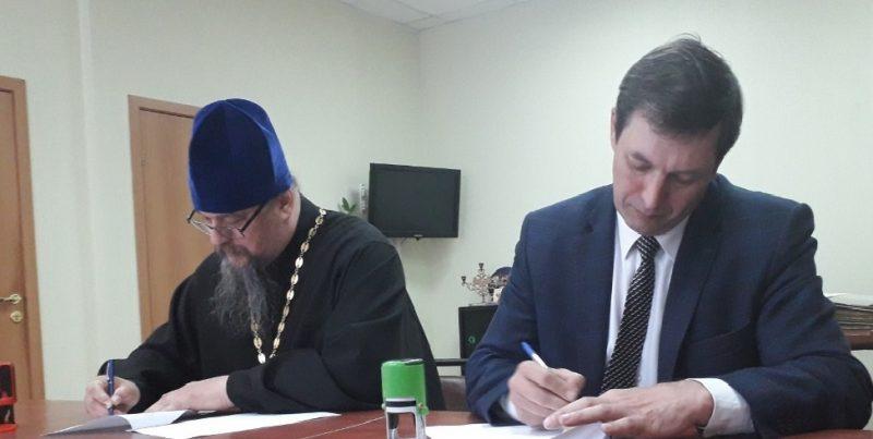Новосибирск, государственных архив, Новосибирская семинария, ГАНО, соглашение