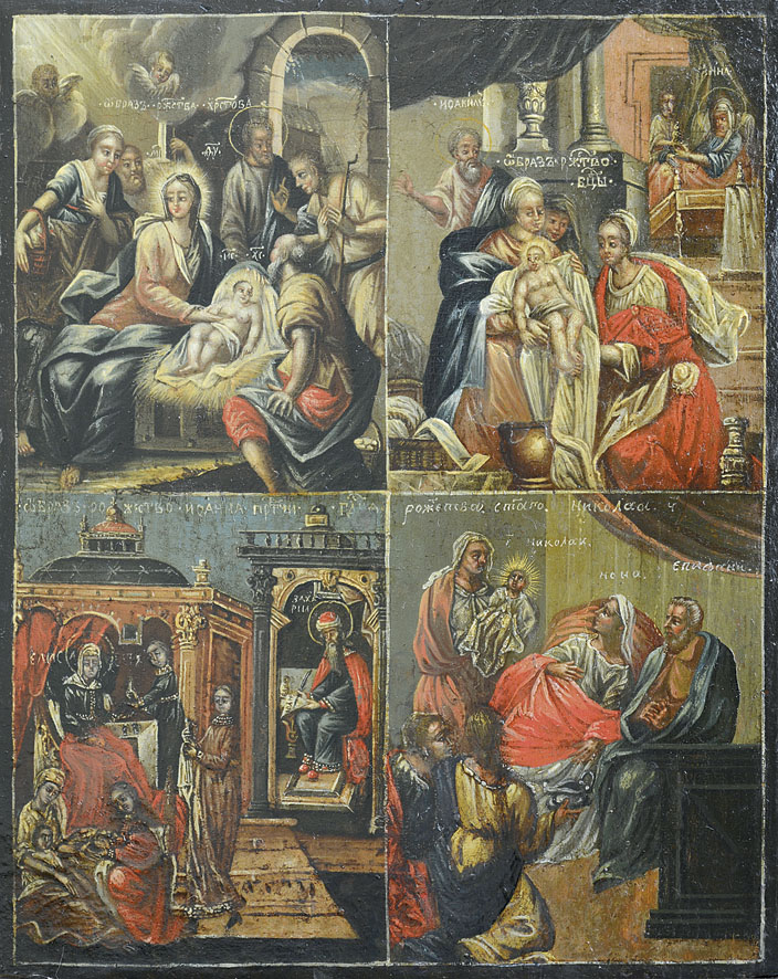 """Икона """"Четыре Рождества"""". Конец XVIII - начало XIX в."""