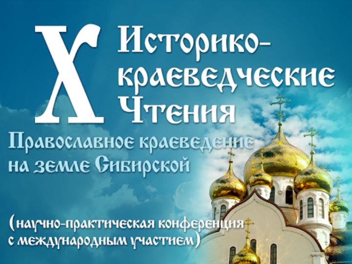 http://rodinoved.ru/wp-content/uploads/2021/01/0f341a39a26874391ecc78a3a7f78a41-720x540.png