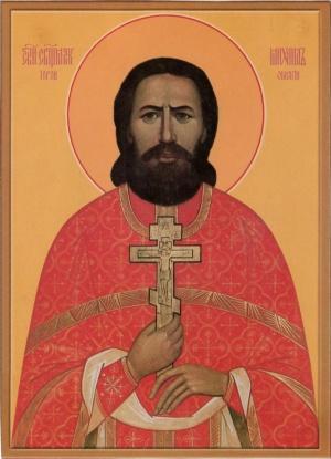 28 февраля - день памяти священномучеников Михаила Пятаева и Иоанна Куминова (+ видео)