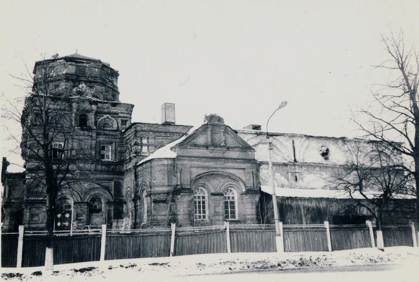 Троицкий храм в 80-е годы